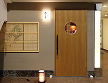 日本料理丸しまの入り口